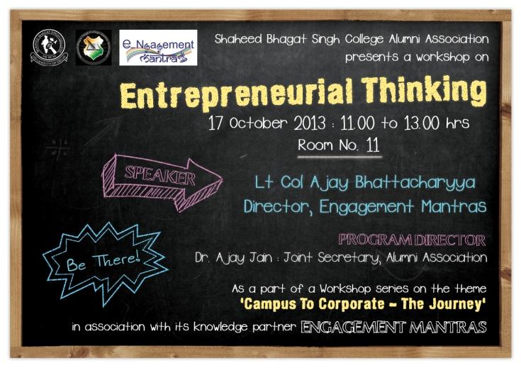 poster_entrepreneur_web